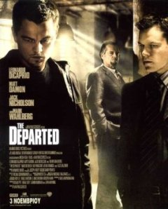 """The Departed"" Review"